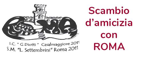 Scambio d'amicizia con Roma